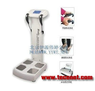 人体成份分析仪-人体成分分析仪-体测仪