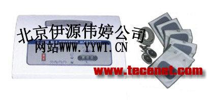 经络循环调理仪-疏通经络仪-减肥仪器