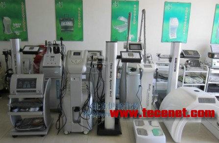 北京减肥仪器厂家-北京减肥仪器公司