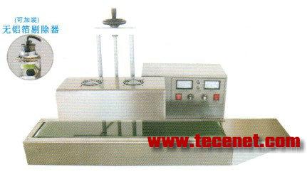 自动电磁感应铝箔封口机|铝箔封口机