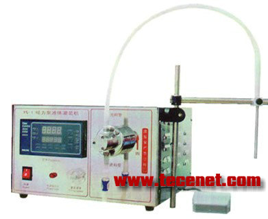 磁力泵灌装机|实验型液体灌装机