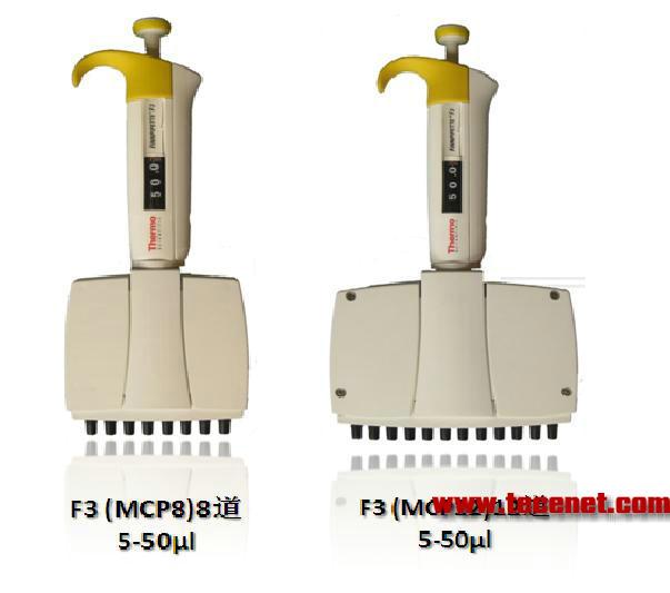 热电|Thermo F3手动可调移液器