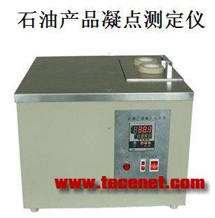 供应长沙富兰德石油产品凝点测定仪1