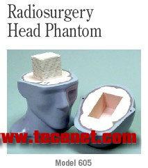 放射外科头部模体