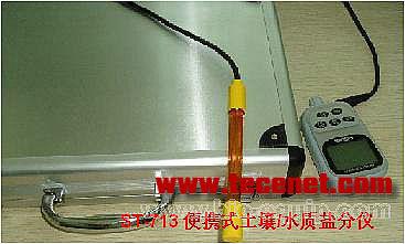 便携式土壤盐分电导测定仪,土壤电导测定仪