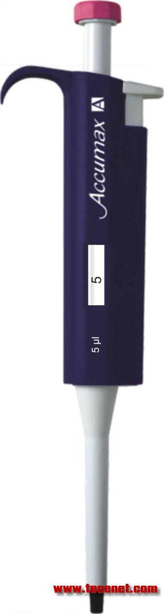 Accumax系列微量可调移液器