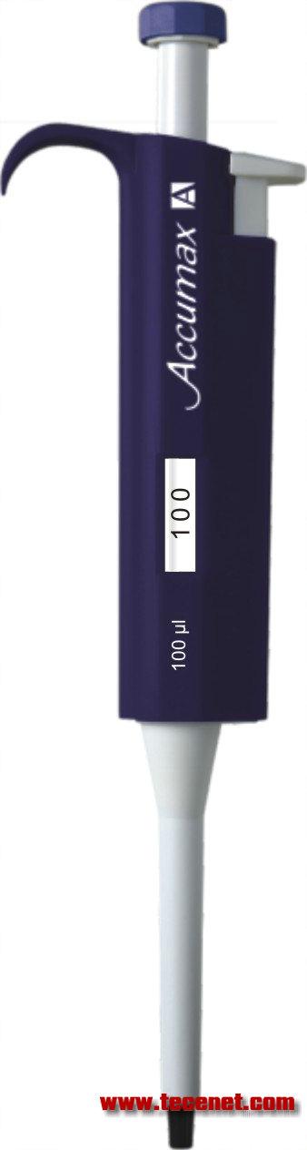AccumaxA微量可调移液器