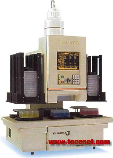 Quadra-Plus液体处理工作站