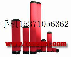 杭州山立滤芯