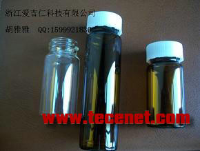 40ML棕色螺旋口存储瓶 实验室器皿