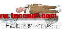 上海心肺复苏模型人|心肺复苏模拟人