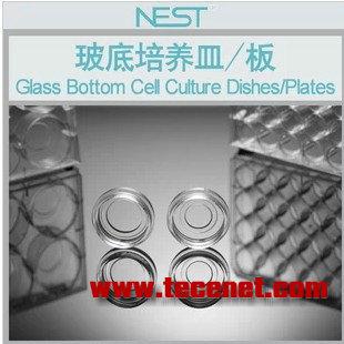 nest 玻璃培养皿,共聚焦培养皿