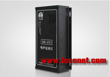 铭成基业BR-ZS1北京在线噪声监测仪