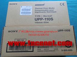 热敏打印纸UPP-110S