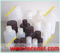 高品质广口防漏耐高温高压灭菌塑料试剂瓶