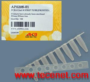 荧光定量8联排PCR管
