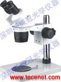 SWG-T60X两档变倍体视显微镜