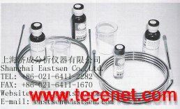 ET5120气相填充色谱柱(气相色谱填充柱)