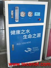 惠东实验室用水设备