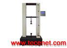 5Kg(50N)电子万能材料试验机