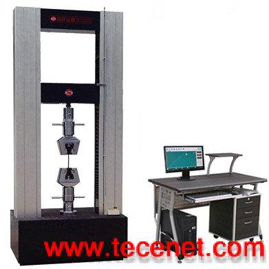 1T(10KN)电子金属材料试验机
