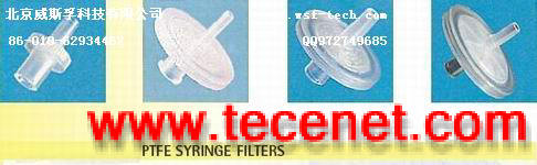 PTFE针式过滤器