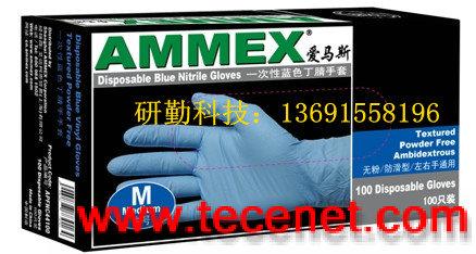 AMMEX爱马斯  一次性蓝色丁腈手套(无粉)