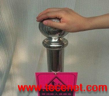 防爆型触摸式人体静电消除器