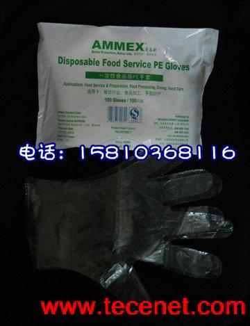 一次性食品级PE手套