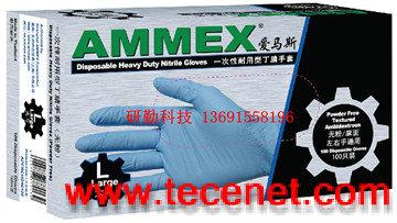 AMMEX爱马斯一次性耐用型蓝色丁腈手套