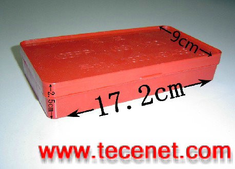 Western Blot抗体孵育盒(红色)
