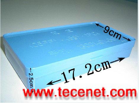 WESTERN-BLOT多功能抗体孵育盒(蓝色)