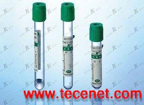 真空采血管肝素管肝素钠抗凝管5ml 100支/盒