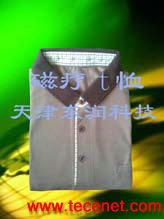 磁疗保健t恤