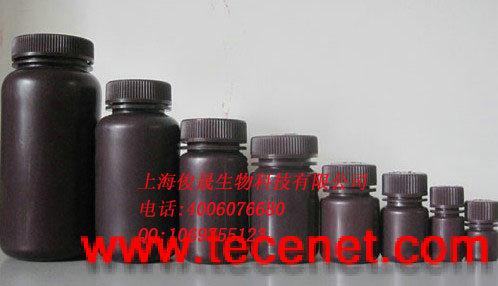塑料60ml防漏高温广口试剂瓶 样品瓶粉末瓶
