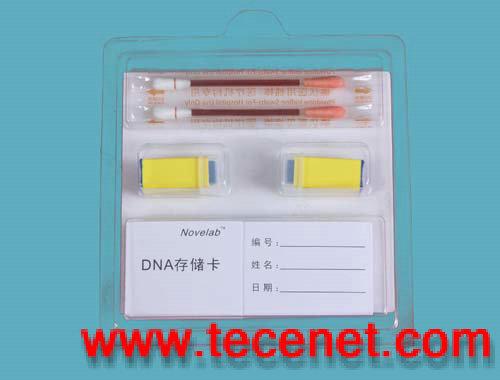 DNA鉴定血样采集卡套装