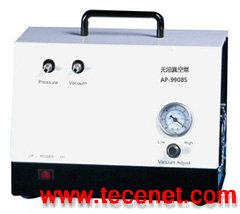AP-9908S无油真空泵