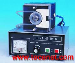 HL-3恒流泵