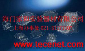 特价上海广东北京细胞爬片