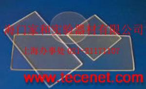 特价北京上海广东石英载玻片