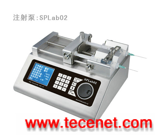 双通道非医用注射泵SPLab02,赠送注射器