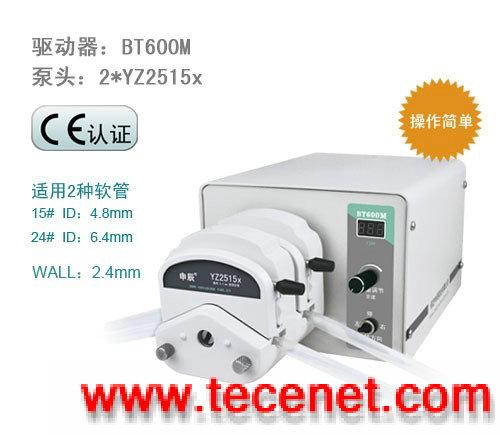 基本型蠕动泵BT600M 工业设备配套