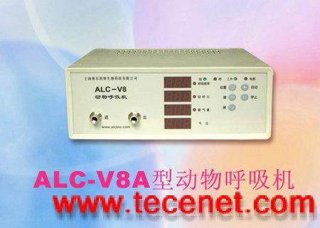 ALC-V8A动物呼吸机