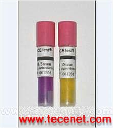 自含式压力蒸汽灭菌生物指示剂10^6
