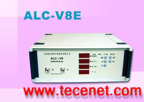 ALC-V8E动物呼吸机