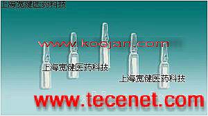 干热灭菌生物指示剂ATCC9372