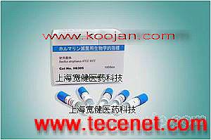 自含式低温蒸汽甲醛灭菌生物指示剂10^5