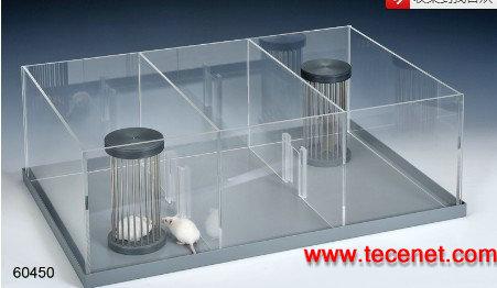 动物社交行为实验系统
