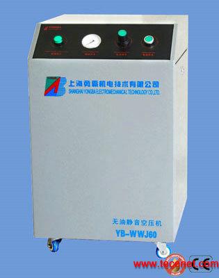 微型无油空压机
