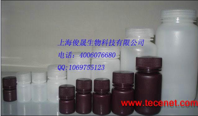 塑料5ml本色耐高温高压防漏广口试剂瓶